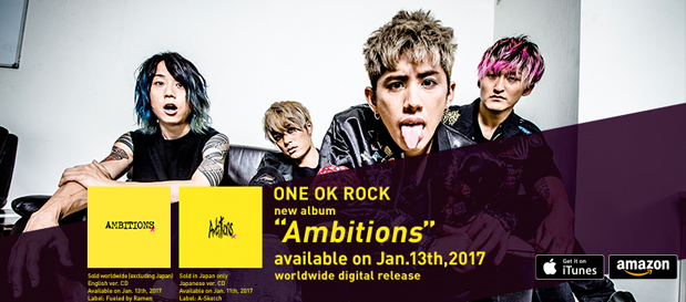 "ONE OK ROCK Release ""Take What You Want"" ft. 5 Seconds of Summer (Official Lyric Video)"