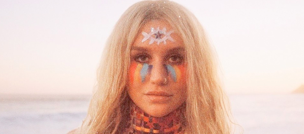"Kesha Premieres New Single ""Woman"" ft. The Dap-Kings (Official Music Video)"